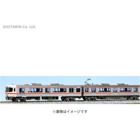 10-1382 カトー KATO 313系0番台(東海道本線) 4両セット Nゲージ 鉄道模型 (ZN14667)