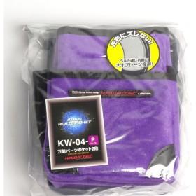 カワテック電工腰袋 KW-04-P