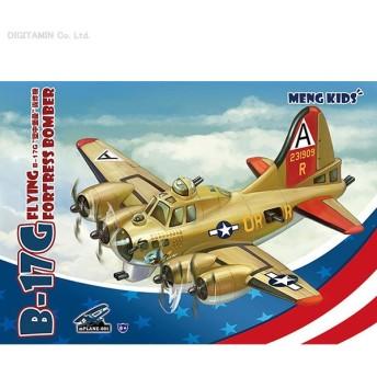 モンモデル モンキッズシリーズ B17G爆撃機 プラモデル mPLANE-001(F5202)