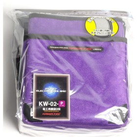 カワテック電工腰袋KW-02-P