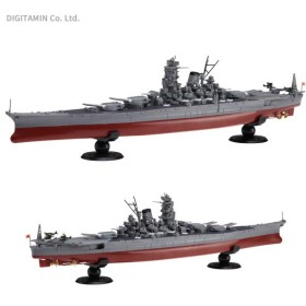 フジミ 1/700 日本海軍戦艦 武蔵 プラモデル 艦NEXTシリーズ No.2(ZS27465)