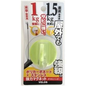 べロス ポリカミニハンガー グリーン 商品寸法:45φ×42mm DMH-1015 1セット