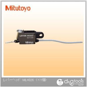 ミツトヨ レバーヘッド MLH326 0