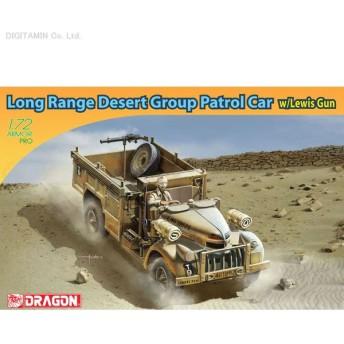 1/72 LRDGパトロールカー ルイス軽機装備型 プラモデル ドラゴン 7439(A4514)