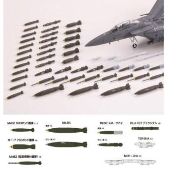 技MIX 米軍 ウエポンセット3 航空機シリーズ 技AC913 トミーテック(A7788)