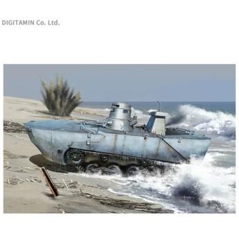 ドラゴン 1/35 WW.II 日本海軍 水陸両用戦車 特二式内火艇 カミ 海上浮航形態 (前期型フロート付き) プラモデル DR6916(ZS39584)