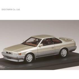送料無料◆1/43 ミニカー ニッサン レパード アルティマ (F31) 1986 (カスタマイズド) スポーツフロントスポイラー ゴールドメタリック MARK43(ZM30804)