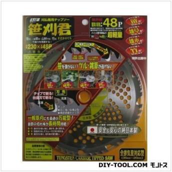 SAF(セーフティ工業) 笹刈君 230mm 661709