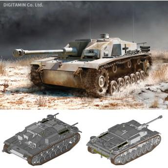 1/35 WW.II ドイツ軍 III号突撃砲F型 7.5cm L/48搭載 最終生産型 プラモデル ドラゴン DR6756(ZS28956)