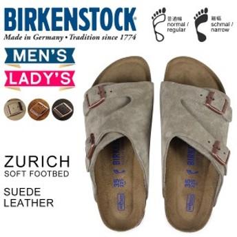 BIRKENSTOCK ビルケンシュトック ZURICH SFB 100953