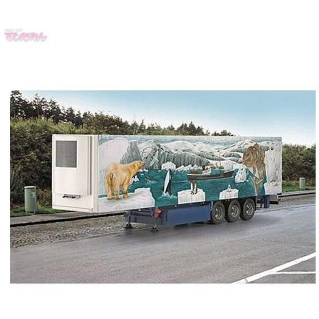 ドイツレベル 1/24 Reefer Trailer プラモデル 07544 (E2341)