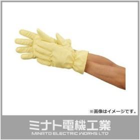 マックス 300℃対応クリーン用耐熱手袋 クリーンパック品 MT720CP [MT720-CP][r20][s9-910]