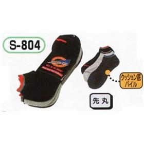 スニーカーソックス カラー・先丸(3足組×5組入) S-804 おたふく手袋