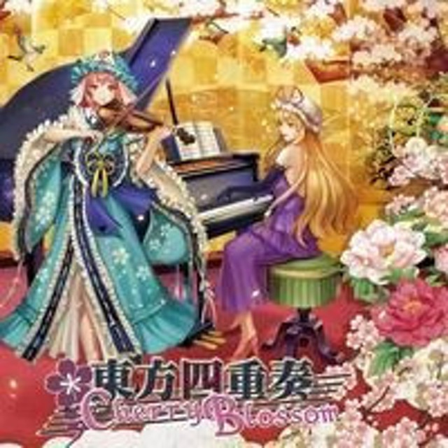 東方四重奏 Cherry Blossom 【TAMUSIC】