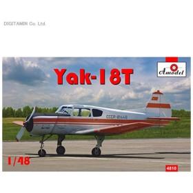 送料無料◆Aモデル 1/48 ヤコブレフ Yak-18T マックス 4座連絡機 レッド プラモデル AM48010(ZS19252)