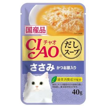 CIAOスープささみかつお節入り 40g