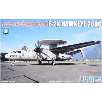 フジミ SP8 1/72 E-2Cホークアイ2000 台湾空軍 プラモデル(Z9656)