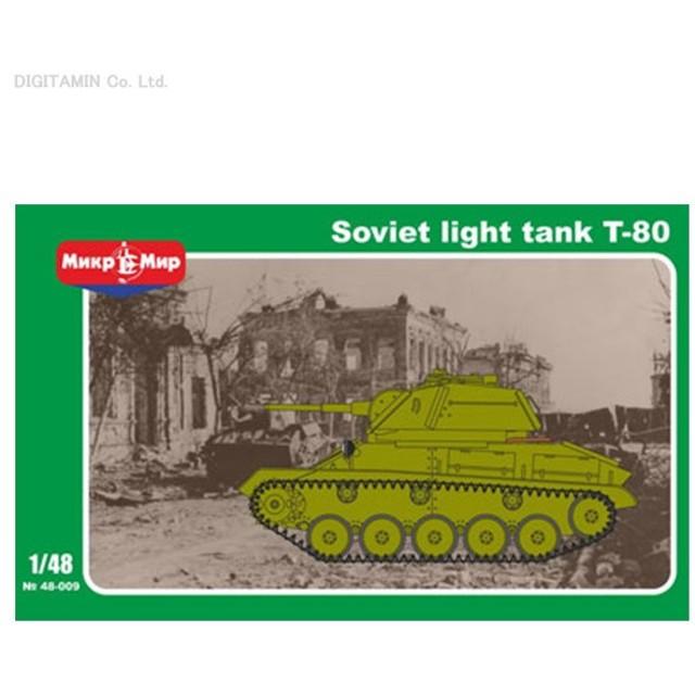 送料無料◆エイビス 1/48 露・T-80 軽戦車 プラモデル AVM4809(F2406)