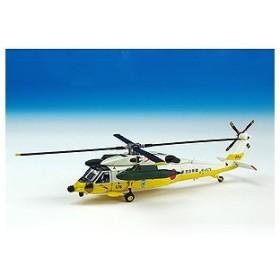 Avioni-X 1/ 144 シコルスキー UH-60J 航空自衛隊 小牧(AV440002)塗装済完成品 返品種別B