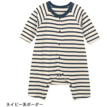 カエルロンパース ベビー服 フライス GITA ジータ 長袖 ロンパース 前開き 綿100% ベビー 服 新生児 男の子 女の子 新生児服 ネイビー系ボーダー 60 70 80