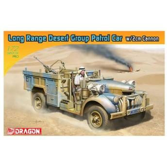 1/72 LRDGパトロールカー 2cm対空機銃装備型 プラモデル ドラゴン 7504(C7061)