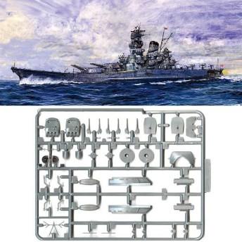 フジミ 1/500 大和 就役時 艦船 旧日本海軍戦艦 プラモデル(Z3629)