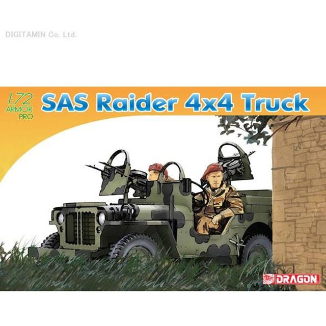 1/72 SASライダー4×4トラック 北西ヨーロッパ戦線1944 プラモデル ドラゴン 7481(C2952)
