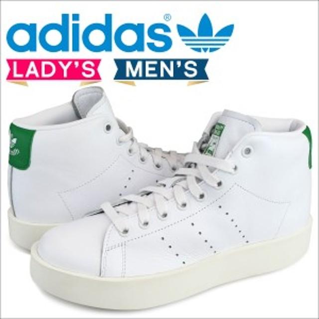 97e6bdef67f365 アディダス オリジナルス スタンスミス adidas Originals スニーカー STAN SMITH レディース メンズ BY9663 ホワイト