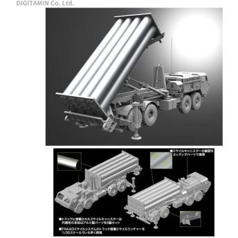 1/35 THAAD(サード)ミサイルランチャー プラモデル アメリカ軍 M1120 ドラゴン ブラックラベル BL3605(ZS35265)
