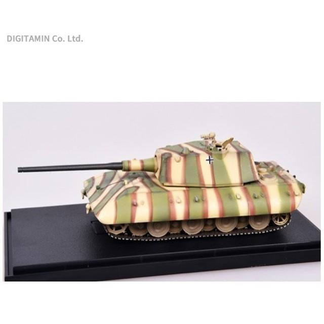 1/72 E-100B型 超重戦車 1946年 完成品 モデルコレクト MODAS72063(ZM30683)
