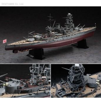 ハセガワ 1/350 日本海軍 戦艦 陸奥 プラモデル 40067(ZS03267)