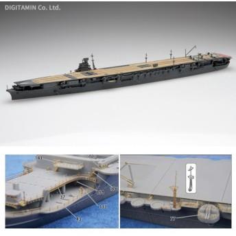 フジミ 1/700 日本海軍航空母艦 翔鶴ver.1.1 昭和17-19年 DX プラモデル 特シリーズSPOT No.73(ZS29313)