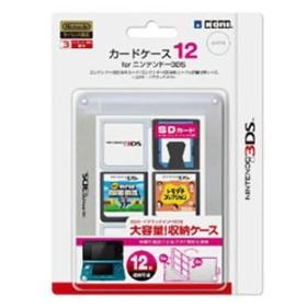 ホリ (3DS/ DS)カードケース12 for ニンテンドー3DS ホワイト 返品種別B