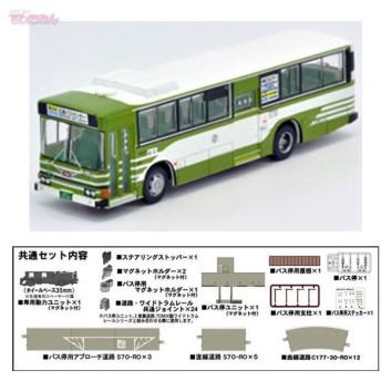 トミーテック バスコレ走行システム基本セットB2 広電バス仕様 1/150(Nゲージスケール) 鉄道模型 (N5866)