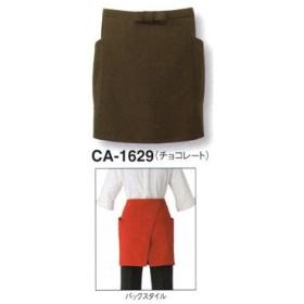 エプロン CA-1629 サンペックス