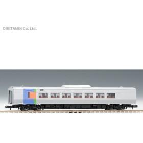 9418 TOMIX トミックス JR ディーゼルカー キハ260 1300形(M) Nゲージ 鉄道模型(ZN30272)