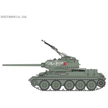 送料無料◆1/35 シリア陸軍 T-34/85 プラモデル ドラゴン DR3571(ZS31572)