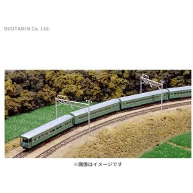 10-235 KATO カトー 特急 はと 青大将 5両 増結セット Nゲージ 鉄道模型(ZN40589)