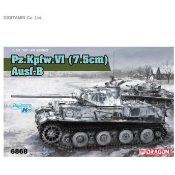 1/35 WW.II ドイツ軍 Pz.Kpfw.VI(7.5cm) Ausf.B プラモデル ドラゴン DR6868 【未定予約】