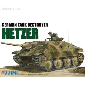 フジミ 1/76 ドイツ陸軍駆逐戦車 ヘッツァー プラモデル ワールドアーマーシリーズ No.3(ZS00317)