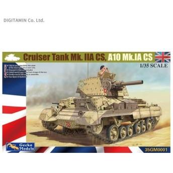 ゲッコー・モデル 1/35 巡航戦車 Mk.IIA CS(A10 Mk.I A CS) プラモデル GEC35GM0001(ZS44585)