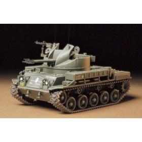 タミヤ 1/35 MM アメリカ陸軍対空自走砲 M42ダスター プラモデル(Y0830)