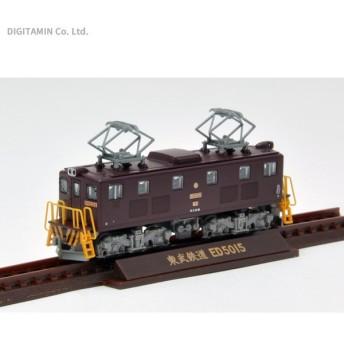 トミーテック 鉄道コレクション 東武鉄道ED5010形 (前期型) 1/150(Nゲージスケール) 鉄道模型(ZN26060)