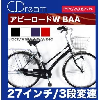 C.Dream アビーロードW DXモデル 27インチ 3段変速付 LEDオートライト付 BAA対応 激安価格 通学用自転車 シティサイクル ARW73-H