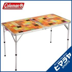 コールマン アウトドア テーブル 大型テーブル ナチュラルモザイクリビングテーブル/120プラス 2000026751 coleman od