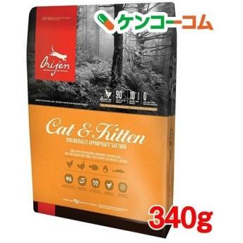 オリジン キャット&キトゥン ( 340g )/ オリジン ( キャットフード )