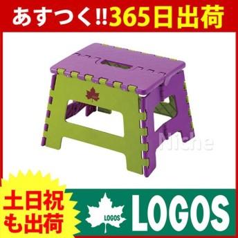 ロゴス パタントチェアS(パープル) ( 73175017 ) キャンプ用品