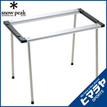 スノーピーク snow peak キッチンテーブル アイアングリルテーブル フレーム660脚セット CK-145 od