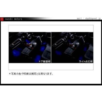 sehf001 カムリ インテリアイルミネーション2モードタイプ  トヨタ純正部品 パーツ オプション