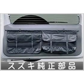 エスクード バックドアポケット  スズキ純正部品 パーツ オプション